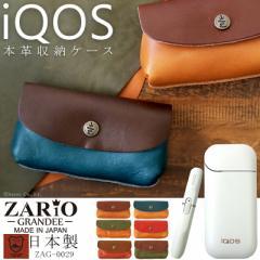 アイコスケース IQOS 電子タバコ メンズ レディース 栃木レザー 本革 マルチポーチ 小物入れ ZARIO-GRANDEE- ザリオグランデ ZAG-0029