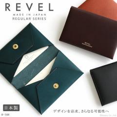 ★送料無料★ カードケース メンズ シンプル 立体的 革 本革 リアルレザー 日本製 カード入れ REGULAR エイジング (4色)【RVL-R306】