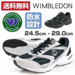 即納 あす着 送料無料 ウィンブルドン スニーカー ローカット メンズ 靴 WIMBLEDON M045WS
