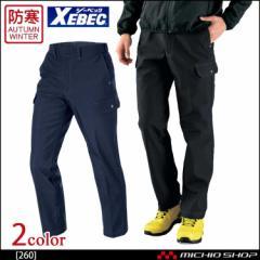 ★防寒服 XEBEC ジーベック 防寒防風パンツ 260 作業服