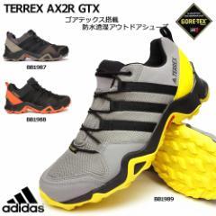 【即納セール】アディダス 防水トレッキングシューズ テレックス AX2R ゴアテックス アウトドア メンズスニーカー adidas TERREX AX2R