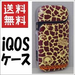 【送料無料】サミープレミア iQOSケース [キリン柄] アイコス ケース 電子タバコ アイコスケース カバー sammy iQOS 2.4 Plus