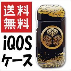 【送料無料】 ぱちんこ水戸黄門3 印籠風 iQOSケース アイコス ケース iQOS カバー パチンコ グッズ iQOS 2.4 Plus