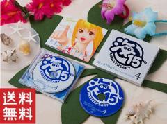 【送料無料】三洋 海物語 CD コンピレーションアルバム4 テーマ曲 サウンドトラック パチンコ キャラクター グッズ 海物語グッズ