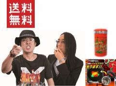 【送料無料】ういちとヒカルのおもスロいテレビ DVD BOX 6 【特典:HANAHANA 光る!アッシュトレイ(灰皿)付き】