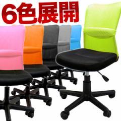 オフィスチェア パソコンチェア 学習椅子 デスクチェア 学習チェア メッシュ ハイバック オフィスチェアー パソコンチェアー