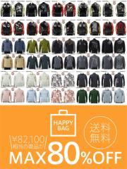 花旅楽団 和柄 福袋 ラッキーバック 最大約80%OFF スカジャン ジャケット アウター ロンT スウエット Tシャツ ジャパネスク SWICH-001