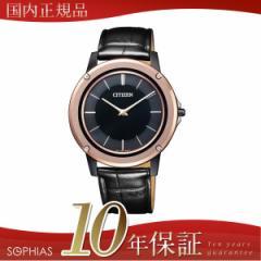 シチズン エコ・ドライブワン AR5025-08E CITIZEN Eco-DriveOne メンズ腕時計 【長期保証10年付】