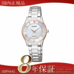 シチズン コレクション EM0404-51A CITIZEN エコ・ドライブ  レディース腕時計 【長期保証8年付】
