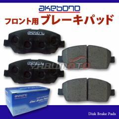 キャリィ DA52T DB52T アケボノ フロント ブレーキパッド