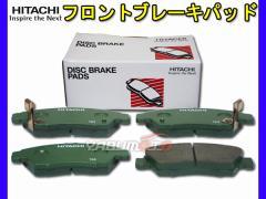 フリードスパイク GB3 GB4 日立 ブレーキパッド フロント 4枚セット HH001Z