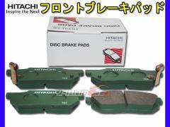 シビック EK2 EK3 EG3 日立 ブレーキパッド フロント 4枚セット HH003Z