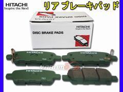 デュアリス KJ10 KNJ10 J10 NJ10 日立 ブレーキパッド リア 4枚セット HN007Z