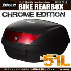 リアボックス トップケース バイク ブラック 黒 5...