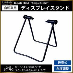 自転車 スタンド リアハブ固定 角度調整可能 ロー...