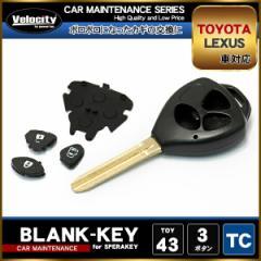 トヨタ ブランクキー スペアキー リペアキー キーレス 社外品 新型表面3ボタン(スライドドアタイプ)