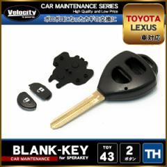 トヨタ ブランクキー スペアキー リペアキー キーレス 社外品 新型表面2ボタン