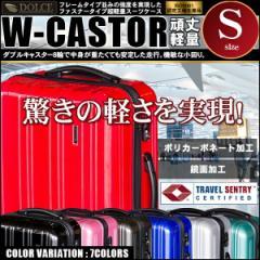 スーツケース キャリーケース キャリーバッグ Sサイズ 機内持ち込み 鏡面 ファスナータイプ 全7色 1〜3日