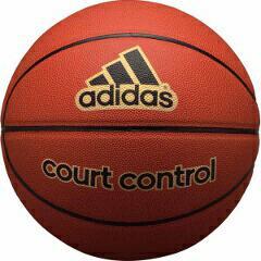 アディダス コートコントロール バスケットボール 5号球 #AB5117 ADIDAS 送料無料 スポーツ・アウトドア