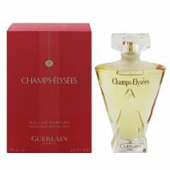 【ゲラン】 シャンゼリゼ オーデパルファム・スプレータイプ 75ml GUERLAIN 香水 フレグランス CHAMPS-ELYSEES