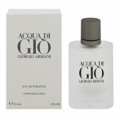 【香水 ジョルジオ アルマーニ】GIORGIO ARMANI アクア・デ・ジオ オム EDT・SP 30ml 香水 フレグランス ACQUA DI GIO POUR HOMME