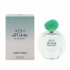 【ジョルジオ アルマーニ】 アクア ディ ジョイア オーデパルファム・スプレータイプ 30ml GIORGIO ARMANI 香水 フレグランス