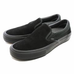 【バンズ VANS】バンズ スリッポン プロ [サイズ:26.5cm(US8.5)] [カラー:ブラックアウト] #VN00097M1OJ 送料無料 靴