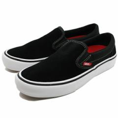 【バンズ スニーカー】VANS バンズ スリッポン プロ [サイズ:28.5cm(US10.5)] [カラー:ブラック×ホワイト×ガム] #VN00097M9X1 靴
