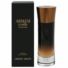 【ジョルジオ アルマーニ】 コード プールオム プロフーモ オーデパルファム・スプレータイプ 60ml GIORGIO ARMANI 香水 フレグランス