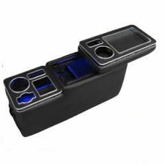送料無料 【ブレイス】ウォークスルー コンソールボックス 青色LED付 #BT-022 BRAITH カー用品