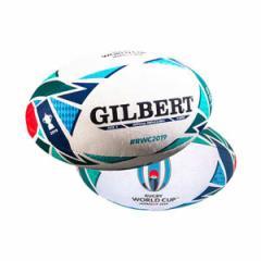 送料無料 【ギルバート】ラグビーワールドカップ2019 公式レプリカボール ラグビーボール 5号球 #GB-9011 GILBERT