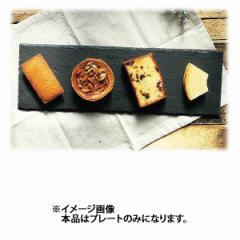 【ウィキャン】 ストーンプレート 40×13cm WJ-885 WECAN JAPAN キッチン用品