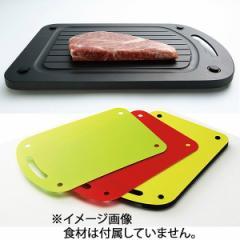送料無料 【富士商】フェリオ アルミ解凍板 プロフボード (3枚のまな板付) F7502 FUJISHO キッチン用品