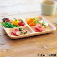 【丸十】 ブナ 仕切り付プレート 21 3V3-8 MARUJYU キッチン用品