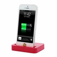 iPhone5 充電ドック レッド 電化製品 Case for iPhone 5