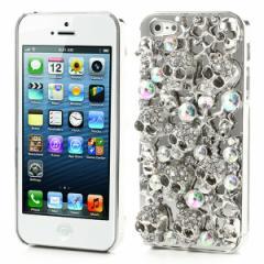 iPhoneSE / iPhone5s  iPhone SE iPhone 5s デコケース キラキラメタリックスカル シルバー 電化製品