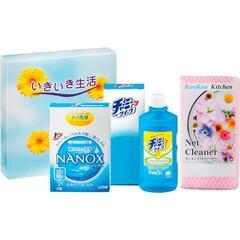 送料無料 【カクセー】いきいき生活 洗剤セット M-45 12506 KAKUSEE 日用品・生活雑貨