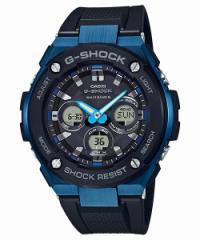 CASIO G-SHOCK カシオ Gショック 電波ソーラー メンズ腕時計 GST-W300G-1A2JF