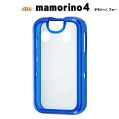 ☆ au mamorino4 (マモリーノ4) 専用 ハイブリッドケース ブルー RT-MM4CC2/AM[レビューを書いてメール便送料無料]