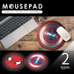 □ マーベル 光学式・レーザー式・ブルーLED式対応 マウスパッド [レビューを書いてメール便送料無料]