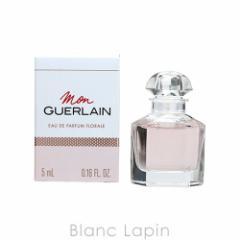 【ミニサイズ】 ゲラン GUERLAIN モンゲランフローラル EDP 5ml [429226]
