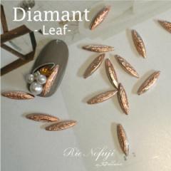 ジェルネイル アート パーツ メタル アンティーク 素材 デコ @Diamant Leaf_a0238