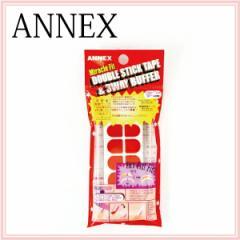【メーカーお取り寄せ商品】 ANNEX 両面テープ つけ爪 @ミラクルフィット _t90557