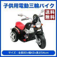 【送料無料】ACアダプタで簡単充電/アメリカンタイプの子供用電動乗用バイク1508(三輪車)[TR1508A]- SIS