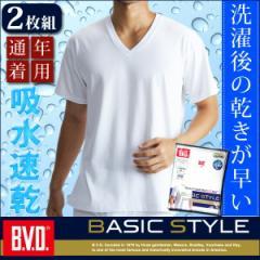 【メール便送料無料】「お得な2枚組+吸水速乾」B.V.D. BASIC STYLE Vネック半袖Tシャツ 吸水速乾 シャツ メンズ 下着NB205-2P