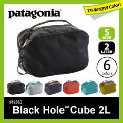 リュック デイパック パタゴニア Black Hole Pack 30L / / ブラックホールパック30L Patagonia (patagonia_2018ss)