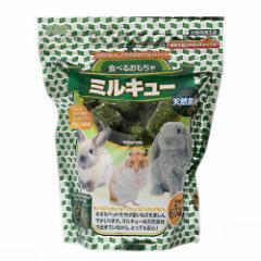 アラタ 食べるおもちゃ ミルキュー 600g うさぎ モルモット
