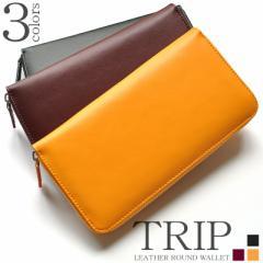 長財布 メンズ レディース ユニセックス 大容量 ラウンドファスナー シンプル 使いやすい財布【NO.1234】