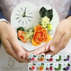 【送料無料】時計付き TUMUGI(つむぎ) 絆をつなぐ枯れない生花が施された時計 結婚,新築祝い,父の日,母の日,敬老の日