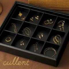 ジュエリーボックス コレクションボックス アクセサリーケース 収納 ジュエリートレイ[ブラック]  3×4マス ストックトレー